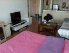 欢乐之家酒店式公寓