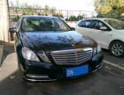 低价出售奔驰.E260L.2013年上牌