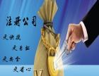 代理记账 财务咨询 工商注册 一般纳税人申请