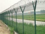 振興直銷高速護欄網,聲屏障,Y型柱護欄網,刀片刺繩護欄等