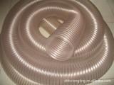 pu透明钢丝软管 通风排烟气 木工业机械抽吸灰尘污塑料橡胶120