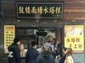 宁波传统工艺、纯手工制作的水塔糕,健康卫生、口感清爽