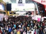 廣州3月份美博會報名-2021廣州3月美博會