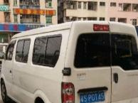 长安之星4500车型 2012款 1.3 手动 基本型-转让私家