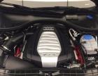 奥迪 A6L 2016款 30 FSI 技术型-奥迪认证享受原厂