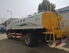 東風多利卡 D912方灑水車出售