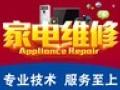 东城区汇鑫厨房 食堂 酒店抽油烟机清洗家用空调清洗