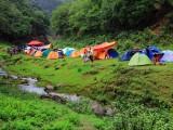 野外露天营地