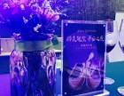 2018荆门活动策划 万华城壹号院-平安保险高端客户专属盛宴
