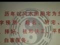 唐河县著名风水大师