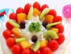 永修市优质蛋糕制作美味原料蛋糕商场送货上门定制彩虹