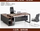 老板桌椅组合板式总经理主管桌大气新款现代简约大班台办公桌