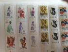 收藏多年的邮票首日封等