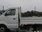 3米货车对外运输
