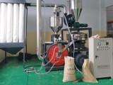 立邦機械MF-600塑料磨粉機
