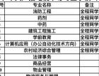 深圳一年制中专,名额有限,先报先录取