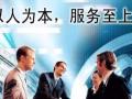 转让私募基金、融资租赁、互联网金融服务、催收公司