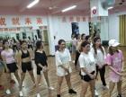 大沥舞蹈室成人少儿舞蹈培训