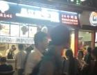 上海吴江路生煎加盟招商信息