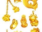 临沂义堂镇哪里回收黄金首饰黄金回收多少钱一克