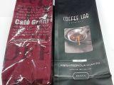 深圳印刷袋 风琴袋 果冻袋 糖果袋 红枣袋 咖啡袋 QS认证厂家