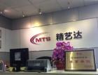 厦门精艺达翻译公司--正规有资质的翻译机构