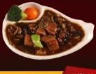 广州乐优谷台湾卤肉200g速食快餐调理包