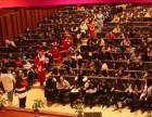 上海精华外语专修学院2018年春季招生工作启动
