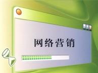 重庆网络营销推广企业网站建设企业SEO优化公司