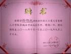 杭州资深离婚律师 滨江离婚财产分割律师 离婚协议书 抚养权