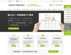 供应东莞营销型网站建设 成交型网站建设