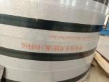 表面耐指纹处理镀铝锌卷板