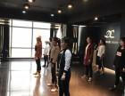 西安雅荷花园附近专业爵士舞教练定向培训日韩MV成品舞教学