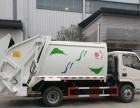 转让 垃圾车8方压缩式垃圾车质优价廉