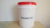 天津粘合剂公司,品牌好的粘合剂厂家推荐