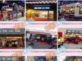 蜜雪冰城加盟费总部|冰淇淋奶茶|冷饮热饮店连锁加盟