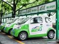 长沙微公交电动汽车租赁
