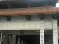 江苏扬州中医针灸推拿理疗埋线减肥培训