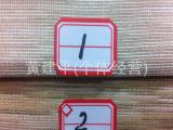 现货.批发供应各种规格沙发面料,麻类面料及仿麻布,堤花布