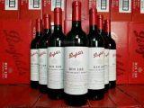 澳洲奔富红酒总代理批发团购价格专卖一手货源奔富2奔富洛神山庄