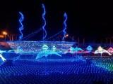 大型梦幻灯光节产品厂家实力生产制造