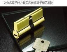 重庆沙坪坝开锁公司,开保险柜锁防盗门锁