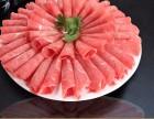 哈尔滨经典火锅美食喜蒙羔沙葱羊肉火锅加盟