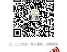 红寺堡专业信息平台推广