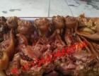 坛子鸡加盟 卤菜熟食 年入10到20万