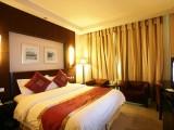北京大型會議酒店, 北京九華山莊溫泉度假村