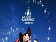 黄岛旅行社|亲子旅游上海迪士尼3日半自由行