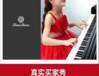 珠江钢琴专卖店