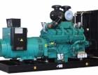 高价回收 发电机 变压器 中央空调 注塑机 价高同行30%