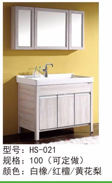 石家庄全铝浴室柜